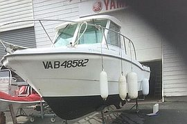 2001' Jeanneau MERRY FISHER 635